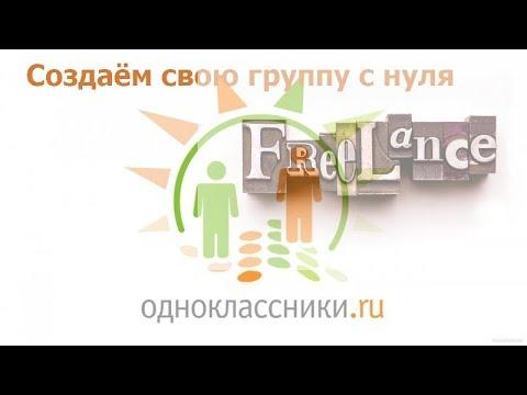 Финансовый брокер в г. шадринск. телефон