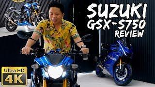 รีวิว Suzuki GSX-S750 4สูบเรียงนอกกระแส สเปคโคตรดี | Bigbike Review