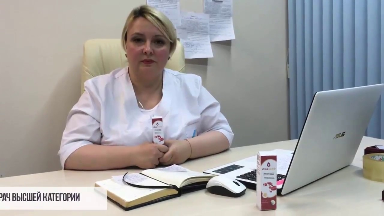 Видео ДиаЛайф