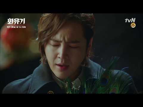 �6-01-2018] [EP 03 Hwayugi \/ A Korean Odyssey] Jang Keun Suk's Cameo as Gong Jak (Peacock) 😘