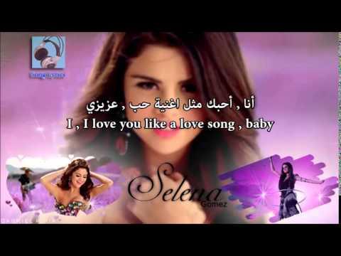 Selena Gomez - Love You Like A Love Song (Lyrics) مترجمة