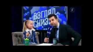 София Федорова. Сборник. Взгляд снизу