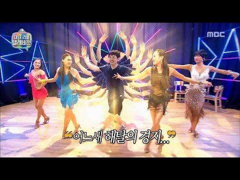[My Little Television] 마이 리틀 텔레비전 - Mormot PD, Learn samba dance~ admirable step! 20160723 видео