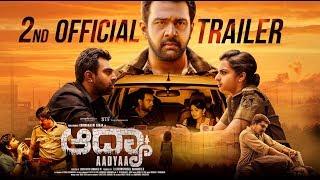 Aadyaa Official Trailer 2 | Chirranjeevi Sarja, Sangeetha Bhat, Shruthi Hariharan | Chaitanya KM
