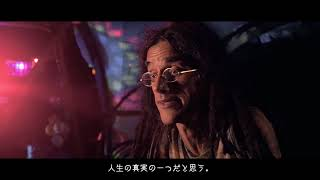 2018414 Sat PsyFi Warming Up Tokyo 201 Teaser