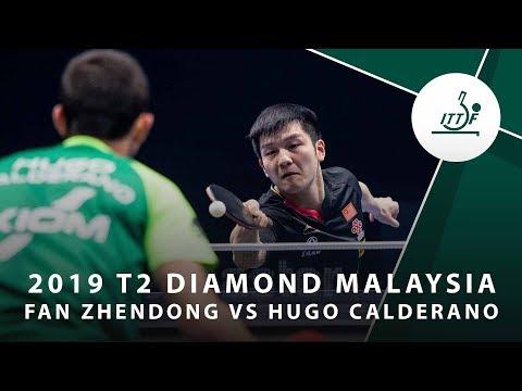 Fan Zhendong vs Hugo Calderano | 2019 T2 Diamond Malaysia (R16)