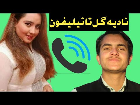 Download Live call to singer Nadia gul // pashto famous singer HD Mp4 3GP Video and MP3
