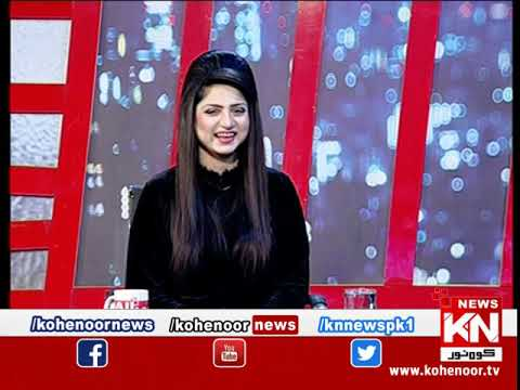 Kohenoor@9 24 December 2019 | Kohenoor News Pakistan