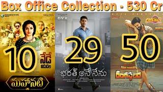 Box Office Collection Of Mahanati,Bhatat Ane Nenu & Rangasthalam
