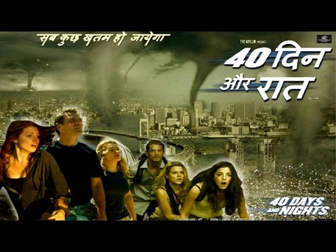40 Days & 40 Night - Full Hollywood Dubbed Hindi Thriller Disaster Film - HD Latest Movie 2015