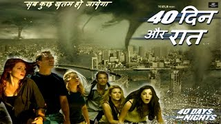 40 Days & 40 Night  Full Hollywood Dubbed Hindi Thriller Disaster Film  HD Latest Movie 2015