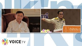 """Talking Thailand - """"จ่าพิชิต"""" ไม่ทน และอีกหลายคนเหลืออด """"ประยุทธ์"""" ไร้ภาวะผู้นำ"""