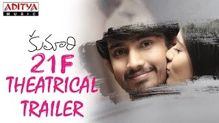 Kumari 21F - Official Trailer