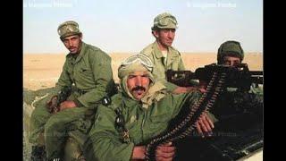 Jil Jilala - جيل جيلالة - جنود الصحراء تحميل MP3