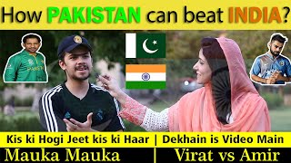 Mauka Mauka | How PAKISTAN Can Beat INDIA? | Who Will Win 16 June Match | Pakistan VS India