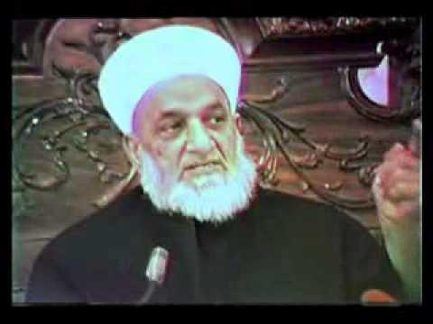 درس سماحة الشيخ أحمد كفتارو- رحمه الله - تفسير سورة النور الجزء 11
