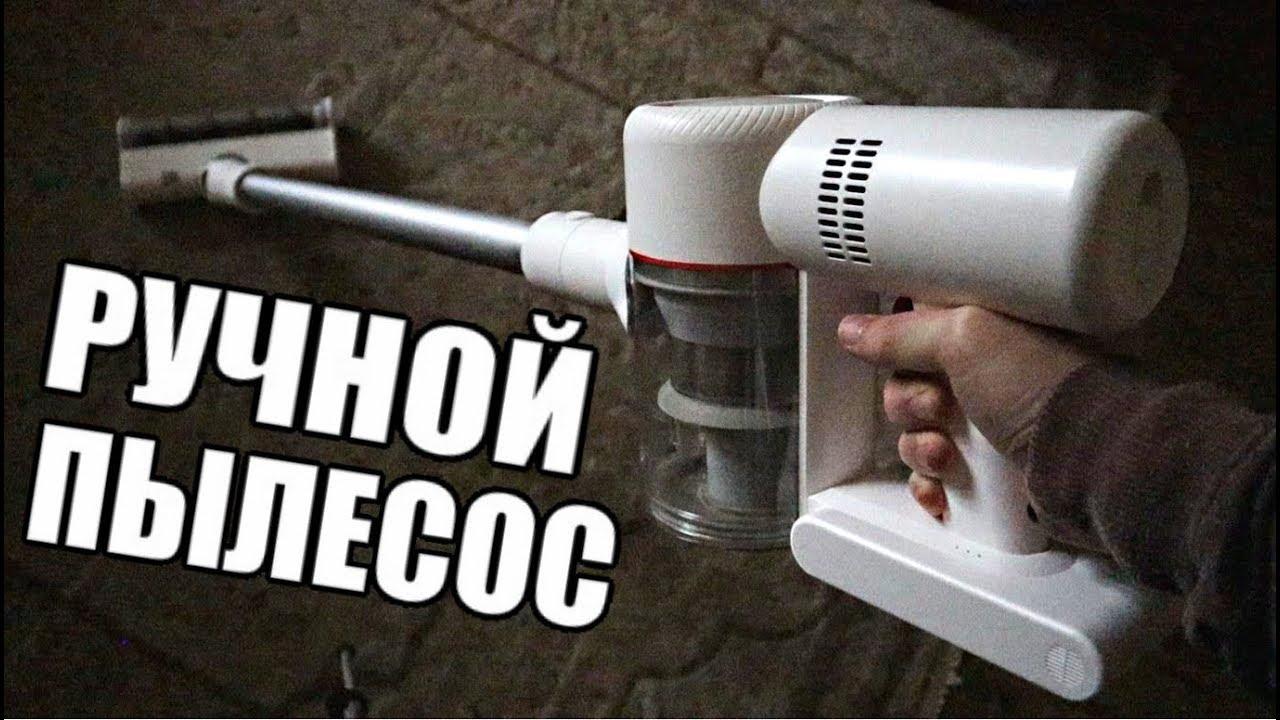 Пылесос дайсон аллергия вентиляторы dyson в москве