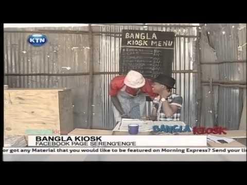 Bangla Kiosk with Sleepy David and Sereng'eng'e