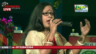 Zindagi Pyar Ka Geet Hai- Old Hindi Songs {HD} | Live Performance at Tajpur