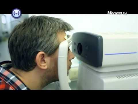 Лазерная коррекция зрения и цены в симферополе
