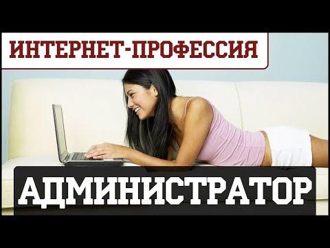 Кайрос заработок в интернете