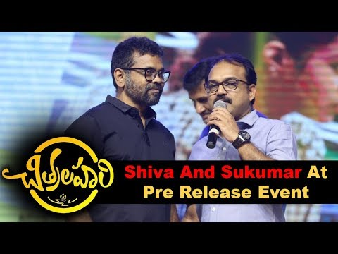 Koratala Shiva and Sukumar Chitralahari Movie Pre Release Event