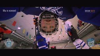 Мы в хоккее! (N3) Агитка. (Без цензуры)