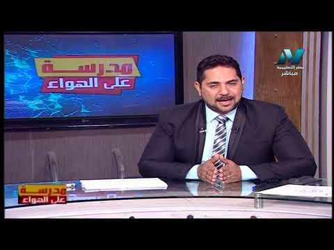 كيمياء 2 ثانوي حلقة 5 ( قصور نموذج بور / النظرية الذرية الحديثة ) أ محمد حامد 29-09-2019