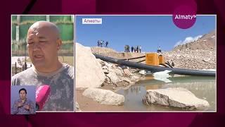 Моренные озера Алматы не угрожают (17.08.18)