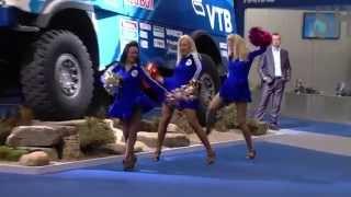 «КАМАЗ» на «КОМТРАНС-2015». Танцевальное шоу «КАМАЗ-мастер»