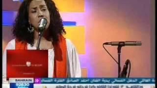 تحميل اغاني رشا شيخ الدين - أقيس محاسنك بمن MP3