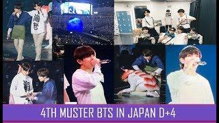 BTSInJapan - मुफ्त ऑनलाइन वीडियो