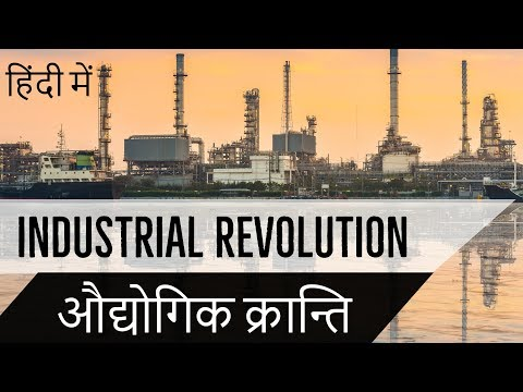 mp4 Industrial Revolution 4 0 Are We Prepared In Hindi Pdf, download Industrial Revolution 4 0 Are We Prepared In Hindi Pdf video klip Industrial Revolution 4 0 Are We Prepared In Hindi Pdf