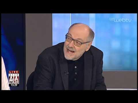 Ο Μανώλης Χριστοδουλάκης στην «Άλλη Διάσταση»   10/1/2019   ΕΡΤ