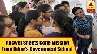 40,000 Class X Answer Sheets Go Missing From Bihar's Government School | ABP News
