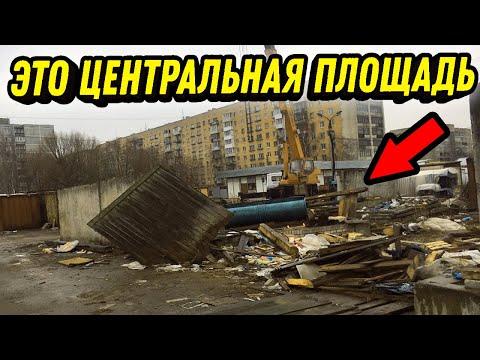 Город Тверь - пожалуй лучше ВООБЩЕ НЕ РОЖДАТЬСЯ | обзоры смешных городов России видео