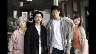 ひとよ(佐藤健主演×白石和彌監督) – 映画予告編