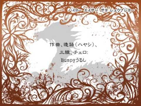 【miki】龍天に登る【オリジナル】