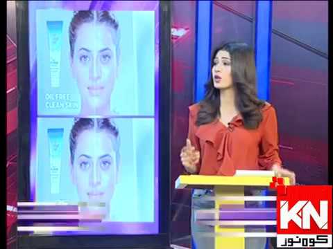 Watch & Win 02 November 2019 | Kohenoor News Pakistan