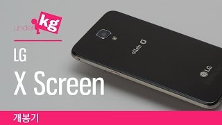 LG X 스크린 개봉기 [4K]
