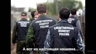 Псковские подростки живы. Детальный разбор!