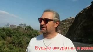 Крит 2017 Советы и рекомендации