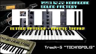 "1993.12.22 ATTM ""TECHNOPOLIS"""