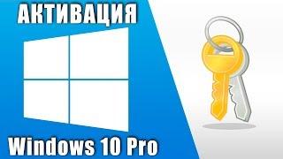 Goodoffer24! Лицензионный Windows 10 всего за 12$!