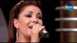 تحميل اغاني Aline Khalaf - Meny Leek - Maksom Program / الين خلف - منى ليك - من برنامج مقسوم MP3