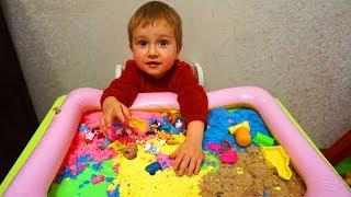 Кинетический разноцветный песок, ищем сюрпризы в кинетическом песке,  для детей развивающее видео