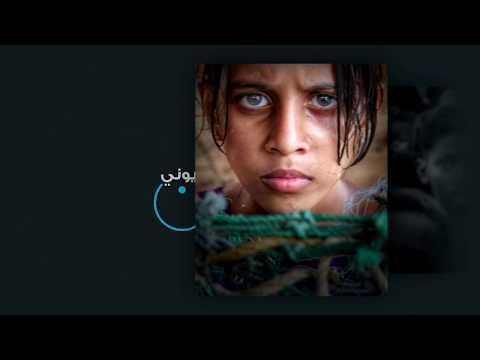 الفائزون بجوائز مسابقة اليمن بعيوني 2018