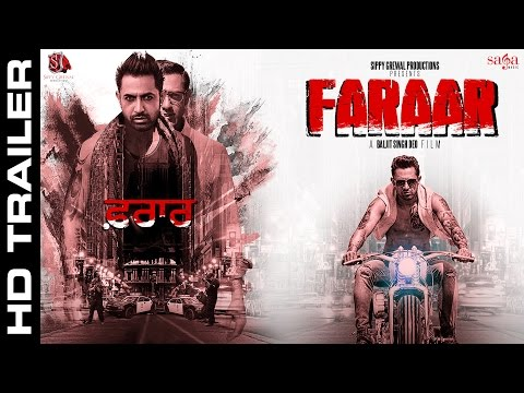 Faraar - Official Trailer  Gippy Grewal