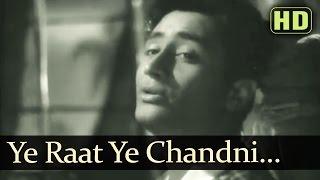 Ye Raat Ye Chandni Phir Kahan (hemant) - Jaal   - YouTube