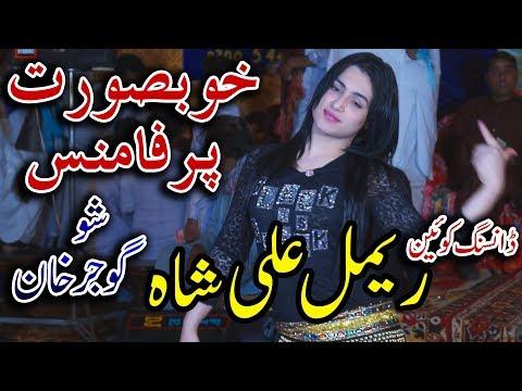 Rimal Ali Shah New Dance | Asan Pe | Vicky Babu Production